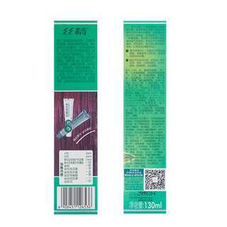 章华 丝精焗发霜 #3.2酒红色 130ml