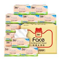 C&S 洁柔 Face系列 抽纸 3层100抽30包(195mm*123mm)