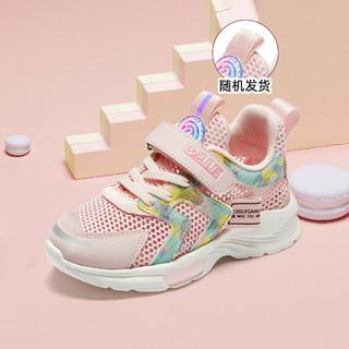 BeLLE 百丽 软底易弯曲童鞋儿童运动鞋女童鞋子夏季新款飞织网面透气跑步鞋