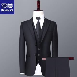 罗蒙正品商务西服套装男修身职业装正装工作西装结婚新郎礼服外套