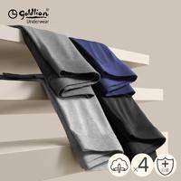 goldlion 金利来 GMBS12220-F 男士内裤 4条装