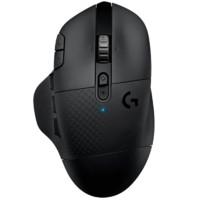 logitech 罗技 G604 双模无线鼠标 16000DPI