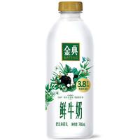PLUS会员:yili 伊利 金典 鲜牛奶 780ml*3件