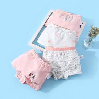 YUZHAOLIN 俞兆林 新疆棉儿童内裤女中大童卡通平角内裤棉质短裤