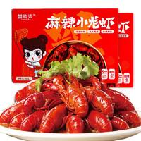 限地区:鲁晓柒  麻辣小龙虾 1.4kg