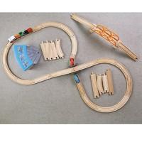 IKEA 宜家 LILLABO利乐宝玩具火车轨道套装玩具车益智组装玩具
