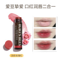 BURT'S BEES 小蜜蜂 伯特小蜜蜂淡彩口红有色润唇膏保湿滋润淡化唇纹玫瑰红 孕妇可用