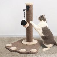 雪山之星 小号剑麻圆凳猫抓柱