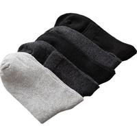Nan ji ren 南极人 男士纯棉中筒袜套装 10双装 混色
