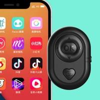 ViewSonic 优派 YPR100 手机蓝牙拍照遥控器