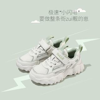 BeLLE 百丽 童鞋春季新品碧波软底时尚老爹鞋男女童运动鞋(26-37)