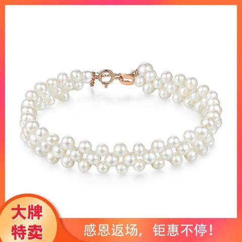 六福珠宝 三层18K金淡水珍珠手链含延长链定价