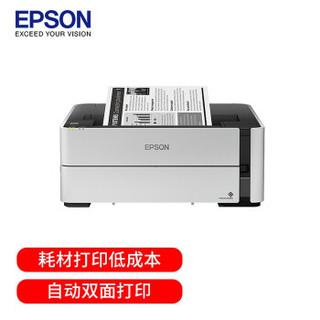 EPSON 爱普生 M1178 A4 墨仓式黑白打印机 内置墨仓家用商用打印无忧