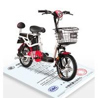 AIMA 爱玛 TDR1010Z 新国标电动自行车