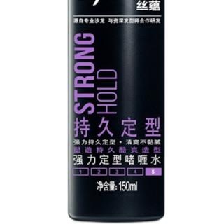 syoss 丝蕴 风尚造型系列持久定型强力定型啫喱水 150ml