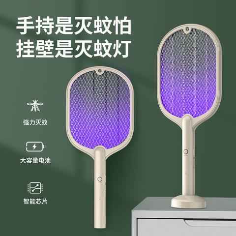 黑桃A 电蚊拍充电式强力灭蚊灯二合一家用新款多功能大号蚊子苍蝇灭蚊器