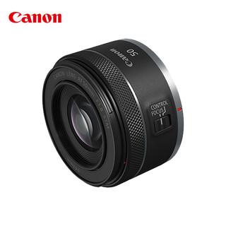Canon 佳能 RF50mm F1.8 STM 标准定焦501.8 全画幅微单镜头