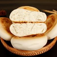 PLUS会员:参情无限 吊炉全麦白面烧饼 10个 3斤装