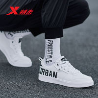 XTEP 特步 880319310085 男款运动板鞋