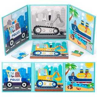 DALA 达拉 幼儿童磁性拼图进阶大块蒙氏早教2-3岁宝宝4益智力动脑男女孩玩具