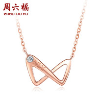 ZLF 周六福 KIDB064122 女士项链 约1.85g