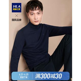 HLA 海澜之家 净色高领长袖针织衫舒适大方针织衫男HNZAD3R070A 藏青70 180/96A/XL