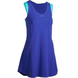 DECATHLON 迪卡侬 8525579 连衣裙网球服