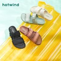 hotwind 热风 H60W1602 女士凉鞋