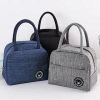 伟西德 WX-0039 手提饭盒袋 多款可选