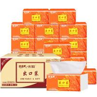 PLUS会员:顺清柔 出口装系列 抽纸 3层130抽20包(190mm*123mm)