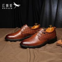 RED DRAGONFLY 红蜻蜓 wta918411-577587 男士皮鞋