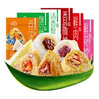 老城南 清香原味粽 群鲜花粽4只+鮮肉粽 2只