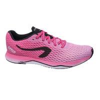 DECATHLON 迪卡侬 WSKS  8383292 女款运动跑鞋