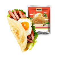 大希地  原味手抓饼 烘焙食材早餐饼 培根火腿伴侣西式烘焙 冷冻 900g*2袋(20张)