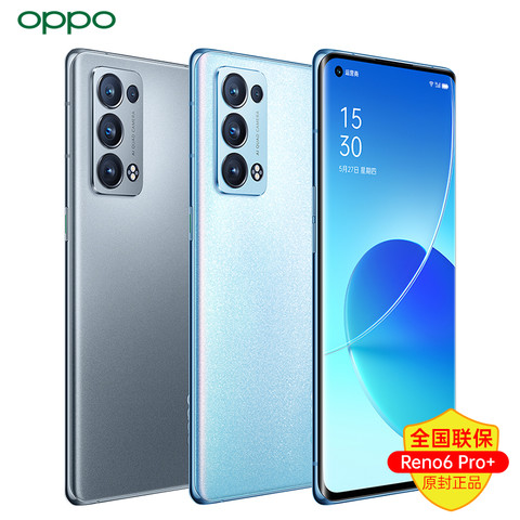 OPPO Reno6 Pro 5G智能手机 8GB+128GB