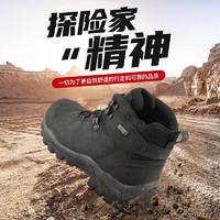 OUNCE遨游仕T1B男女款高帮全地形远足户外防水登山鞋负重徒步鞋 碳灰 40