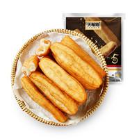 大希地 放心小油条 酥脆早餐食材豆浆伴侣 无明矾空气炸锅可用 100g*5袋(20根)