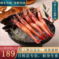 蓝盒子 北极甜虾1kg 甜虾刺身日料店专供 生吃即食冰冻大虾 健康轻食 速冻大个头甜虾 3L号1kg(41~50个)