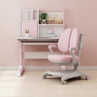 SIHOO 西昊 H6B+K35B 儿童桌椅套装 缤果粉 90cm