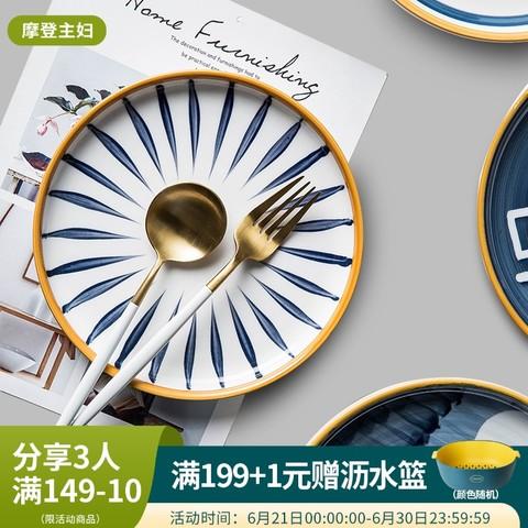 摩登主妇 青瑶日式创意盘子骨瓷陶瓷网红餐盘具家用平盘蒸鱼菜盘子