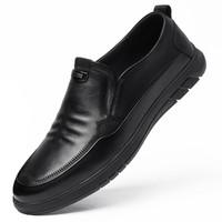 HLA 海澜之家 HAAPXM2AAV002 男士休闲皮鞋