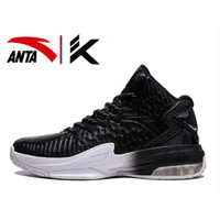 ANTA 安踏 11741105 男士篮球鞋