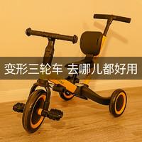 米佳 儿童三轮车脚踏车