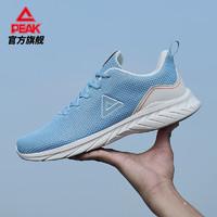 PEAK 匹克 DH120277 男运动跑鞋