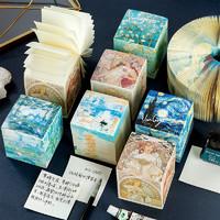 Yu Xian 语闲 一间美术馆系列 立体3D便利贴 多款可选