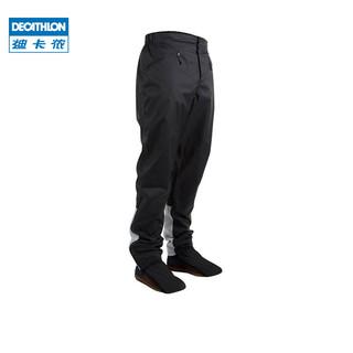 DECATHLON 迪卡侬 OVBIC  8343757 骑行雨裤
