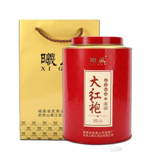 武夷山巖茶大紅袍 罐裝 256g