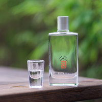 谷小酒 微醺版浓香型白酒 100ml*1瓶