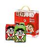 Want Want 旺旺 旺仔牛奶组合装 2口味 245ml*12罐(原味245ml*8罐+苹果味245ml*4罐)
