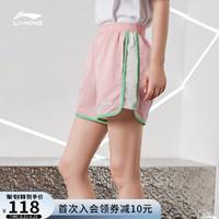 LI-NING 李宁 短裤女士2021夏季新款冰丝条纹拼接休闲热裤宽松大码运动裤子
